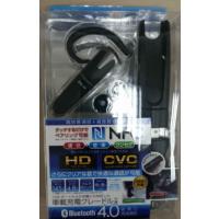供应ING 高品质TB313K 蓝牙耳机