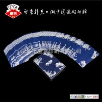 塑料扑克牌 pvc扑克牌 道具扑克牌 深圳扑克厂