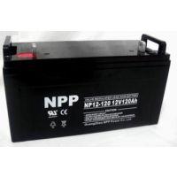 耐普蓄电池12V120AH耐普NP12-120ah