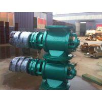 河北星型卸料器/方形卸料器/圆形卸料器/YJD02型/卸料器价格