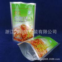 【10年品牌】供应通用食品袋/带拉链食品袋/各类零食包装袋图片