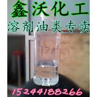 溶剂油D40 清洗防锈 厂家直销 现货供应 各种型号溶剂油均有现货