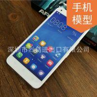 华为荣耀3X手机模型G750畅玩版PRO仿原手感1:1模型机 模具