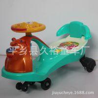 摇摆车妞妞儿童扭扭车助步滑行玩具车宝宝三轮脚踏自行可坐人