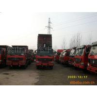 二手豪沃前四后八自卸 二手货车 豪沃 二手厢式货车 前四后八 自