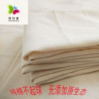 原色磨毛纯棉婴儿尿布全棉隔尿垫尿片婴儿用品