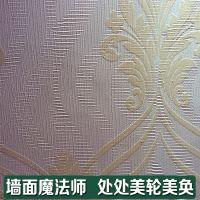 惠城区美轮美奂肌理壁膜 防潮固胶漆 雅晶石 儿童艺术涂料——好品质美轮美奂肌理壁膜