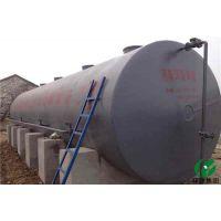 牛蛙一体化养殖污水处理设备