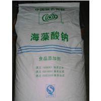 食品级海藻酸钠的价格,增稠剂海藻酸钠的生产厂家