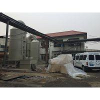 河北地板纸烟气处理江恒专业地板纸烟气废气处理设备