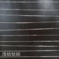 竹节纱17支纯棉竹节纱17支出厂价8RCMV