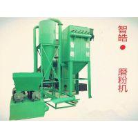 智皓600环保无尘型PVC壁纸磨粉机