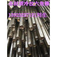40cr冷拉钢材找佛山刘华/低价格好服务!