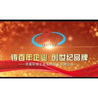 消防水炮炮衣济南环球工业消防设备有限公司制造