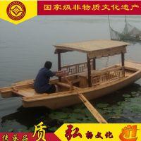 江西哪有玻璃钢船卖、玻璃钢游船价格、旅游观光木船、服务类船