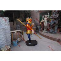 游乐园景观装饰西游记孙悟空玻璃钢卡通人物雕塑