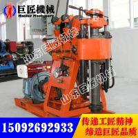 华夏巨匠XY-150岩芯钻机XY-1A地质勘探钻井机 150米地表取样机