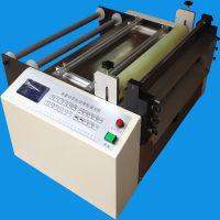 供应离形纸裁切机切片机,双面胶纸PVC胶片裁断机横切机