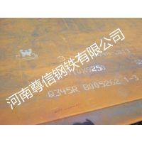 德标St52-3对应中国牌号Q345B舞钢抗拉强度:490-630