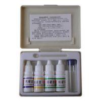 华西科创 钙硬度测试盒/试剂盒 型号:BD80GY