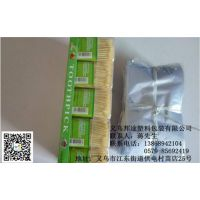 pof热收缩膜报价、pof热收缩膜、邦途塑料保质保量