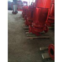 消防泵XBD18.6/15-80L江洋工厂店