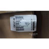 TE汽车端子1534594-1现货库存代理连接器接插件