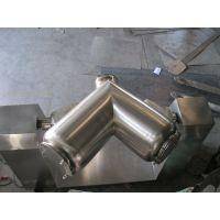 优质V型强制搅拌混合机粉体混合设备厂家 大小均可定做