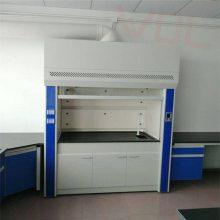 供应WOL-TF125 实验室通风柜 认准广州沃霖通风柜