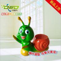 新款蜗牛凳子 厂家直销 儿童乐园规划 游乐设备