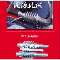 供应XW350旋丰牌-旋风铣(军工技术、通过ISO9001认证)