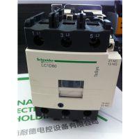 SCHNEIDER施耐德LC1D95B7C TeSys D系列三极接触器,交流24V控制电压