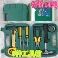 9A件工具箱 家庭五金组合套装 保险礼品专供 多功能维修套筒盒