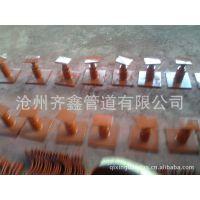 沧州齐鑫焊缝加强板/单孔吊板/化工管道及配件,弹簧支吊架