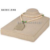珠宝玉器展示 翡翠佛牌陈列 细麻项链展示座 柜台卧式陈列人像