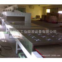 工业污泥微波烘干机 带式微波加热脱水干燥设备