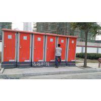 甘南移动厕所租赁,临时活动卫生间租赁,环保厕所出租