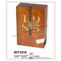 【10年厂家】1895经典系列珍藏红酒木包装盒 珍藏葡萄酒木盒子