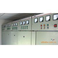 [供应]海富机电 工厂成组配电柜
