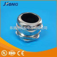 专业生产铜电缆防水接头 规格齐全
