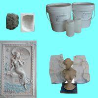 模具硅胶材料 双组份液体硅胶 模具硅胶文化石