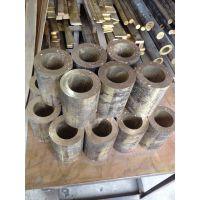 QSn6.5-0.4锡青铜管 进口锡青铜板