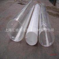 上海奉贤生产厂家海量供应亚克力透明圆管有机玻璃圆管塑料透明管