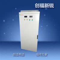 创福新锐厂家供应 软起动器控制柜 高低压配电柜配电箱 低压开关柜 无负压供水设备