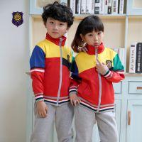 水木清扬2015秋冬季新款幼儿园服运动休闲套装中小学生外套订制
