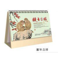 供应广州精美台历印刷制作
