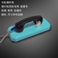 无按键银行电话机 提机自动拨号金属壁挂式通用客服热线服务电话机