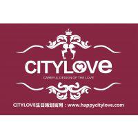 电影院包场生日策划公司CITYLOVE杭州电影院生日策划