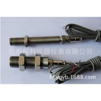 QBJ-CS-1转速传感器 郑州航科