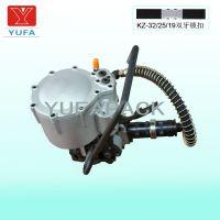 气动组合式钢带打包机 KZ-32/19/25 技术先进 有很好的稳定性